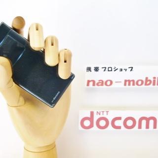 エヌティティドコモ(NTTdocomo)の送料込!安心の初期不良10日保証付♪未使用品☆P-01A:ブラック:セット付(携帯電話本体)