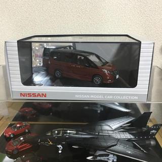 セレナ(SERENA)の日産 セレナ ミニカー C27(ミニカー)
