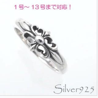 専用商品 3号 シルバー925指輪 (リング(指輪))