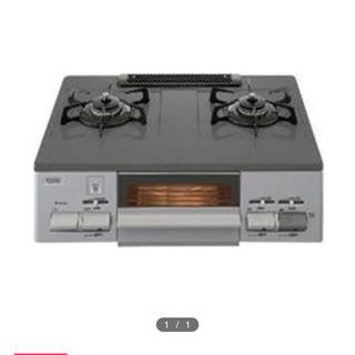 ノーリツ(NORITZ)の☆美品☆ノーリツ テーブルコンロ プロパンガス用(調理機器)