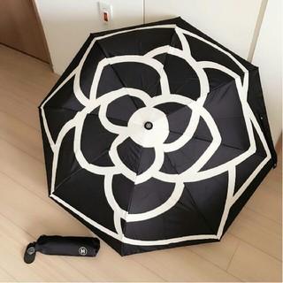 シャネル(CHANEL)のCHANELシャネル折り畳み傘 ブラック新品 自動開閉 晴雨兼用(傘)