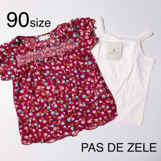 ベビー服 / PAS DE ZELE / トップス90