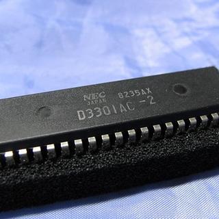 エヌイーシー(NEC)のNEC D3301AC-2(ジャンク)(その他)