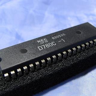 エヌイーシー(NEC)のNEC D780C-1(ジャンク)(その他)