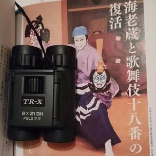 歌舞伎座 オペラグラス 双眼鏡 拡大(オペラ)