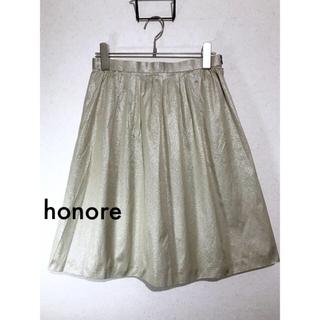 ニーム(NIMES)の【美品】honore/オノレ(NIMESニーム)◆光沢 タック フレア スカート(ひざ丈スカート)