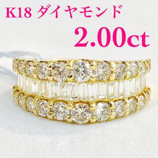 本物 K18 天然ダイヤモンド 豪華 2ct リング(リング(指輪))