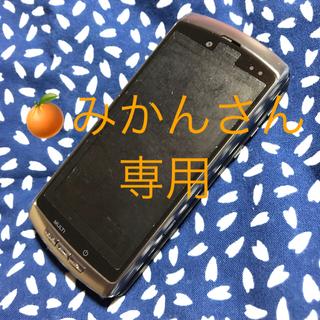 エヌティティドコモ(NTTdocomo)の【みかんさん専用】docomo F-04B 本体のみ(携帯電話本体)