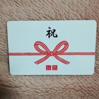 ユニクロ(UNIQLO)のユニクロ 1 万 円 分 新品未使用(ショッピング)
