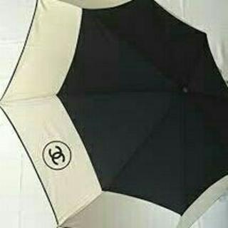 シャネル(CHANEL)の未使用シャネル 傘(傘)