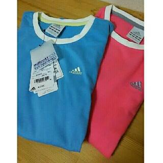 アディダス(adidas)のゆーままん様専用アディダス addidas コットンTシャツ セット(Tシャツ(長袖/七分))