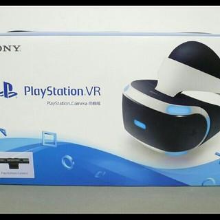 プレイステーションヴィーアール(PlayStation VR)のPS4 PlayStation VR PlayStation camera同梱版(家庭用ゲーム機本体)