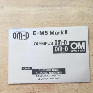 オリンパス(OLYMPUS)の新品 OLYMPUS OM-D ステッカーシール(その他)