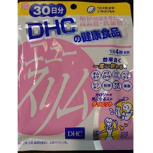DHC(ディーエイチシー)の専用ですニュースリムメリロート30日分120粒 ダイエット