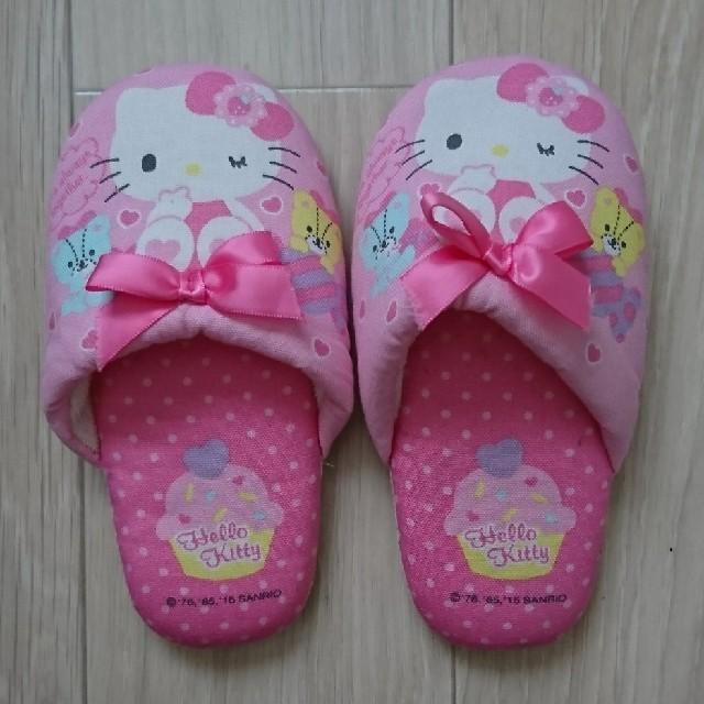 サンリオ(サンリオ)のハローキティ スリッパ 14cm キッズ/ベビー/マタニティのベビー靴/シューズ(~14cm)(サンダル)の商品写真