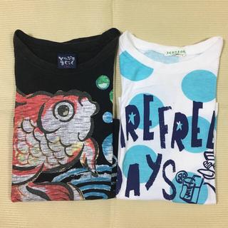 サンカンシオン(3can4on)のばななん様専用  男の子  Tシャツ  4枚セット  120センチ(Tシャツ/カットソー)