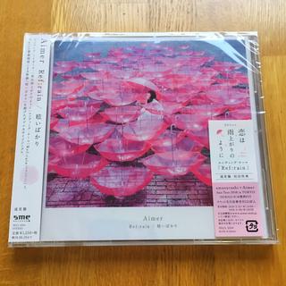 Aimer(CD)Ref:rain / 眩いばかり