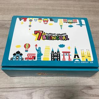 ゆうぞう様専用《フルセット》7+bilingual 七田式英語CD(知育玩具)