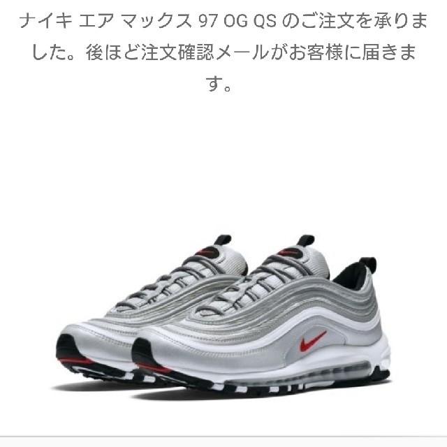 NIKE(ナイキ)の国内正規品 最安25cm AIR MAX 97 OG SILVER オリジナル  メンズの靴/シューズ(スニーカー)の商品写真