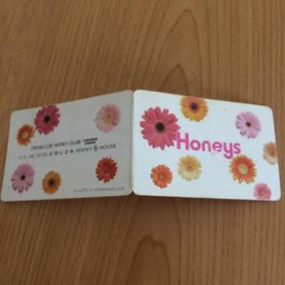 ハニーズ(HONEYS)のハニーズポイントカード(その他)