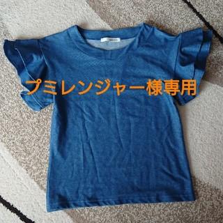 ミスティウーマン(mysty woman)のmysty woman❇️トップス(Tシャツ(半袖/袖なし))