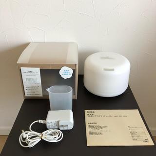 ムジルシリョウヒン(MUJI (無印良品))の無印良品  超音波 うるおいアロマディフューザー  HAD-001-JPW (アロマディフューザー)