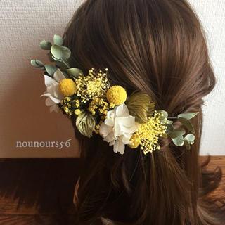 ヘッドドレス(まあるい黄色×ユーカリの葉)(ヘッドドレス/ドレス)