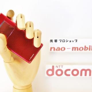 エヌティティドコモ(NTTdocomo)の送料込!安心の初期不良10日保証付♪未使用品☆P-01A:レッド:セット付(携帯電話本体)