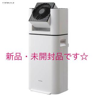 アイリスオーヤマ(アイリスオーヤマ)のアイリスオーヤマ サーキュレーター衣類乾燥除湿機 DDD-50E デシカント式(衣類乾燥機)