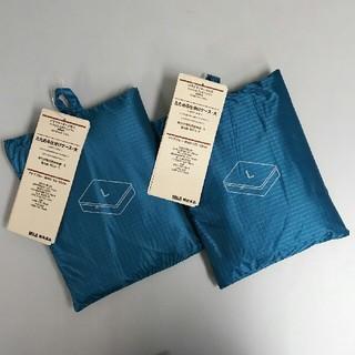 ムジルシリョウヒン(MUJI (無印良品))の新品 無印良品 パラグライダークロス たためる仕分けケース・L・アクアブルーx2(旅行用品)