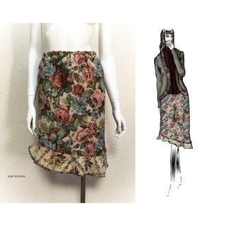 【1点もの・デザイン画付き】ゴブラン織りアシメトリーフリルスカート(ひざ丈スカート)