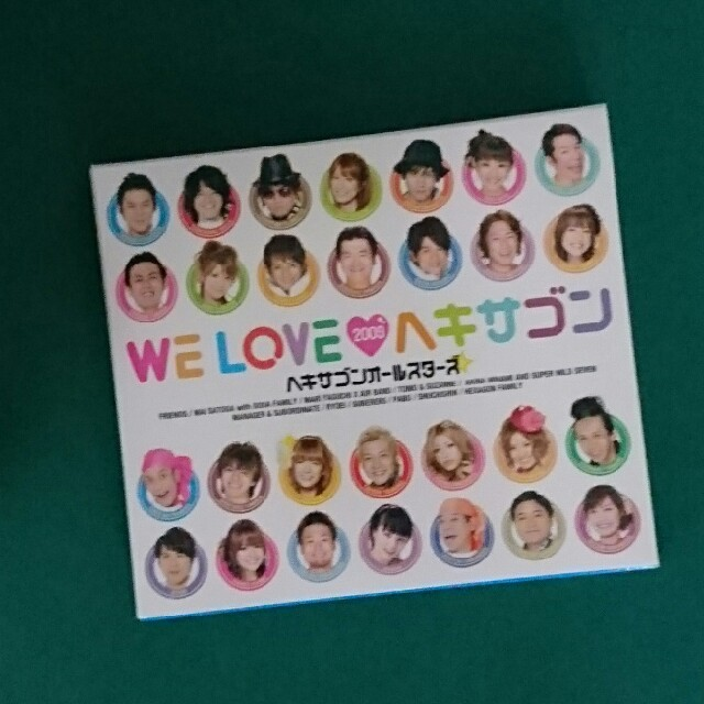 WE LOVE ヘキサゴン2009 フォト...