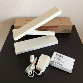 ムジルシリョウヒン(MUJI (無印良品))の無印良品  LED平面発光 コンパクトデスクライト  LE-R3150(テーブルスタンド)