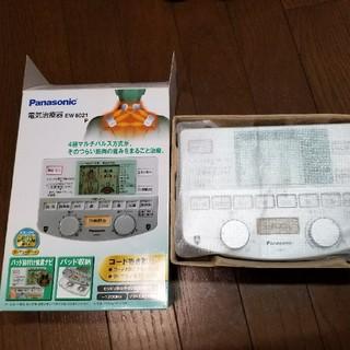パナソニック(Panasonic)ののりくん様専用(マッサージ機)