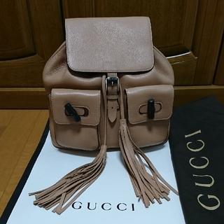 グッチ(Gucci)のグッチバンブーパックパック(リュック/バックパック)