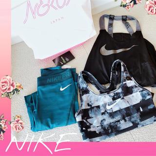 ナイキ(NIKE)のNIKE♥新品ジムウェア レギンスパンツ♥定価8000位(ヨガ)