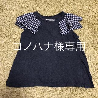 ニードルワークスーン(NEEDLE WORK SOON)のNEEDLE WARK SOON Tシャツ(Tシャツ/カットソー)