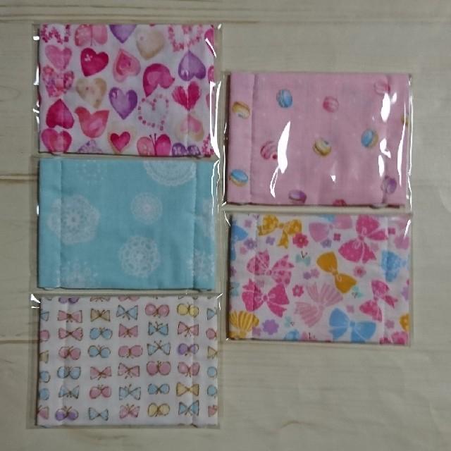 【PinkySS様☆専用】子供マスク☆5枚セットの通販