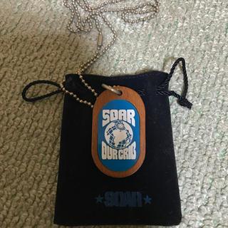 ソアー(SOAR)の最終値下げセール‼︎送料込み‼︎ soar necklace skate レア(ネックレス)