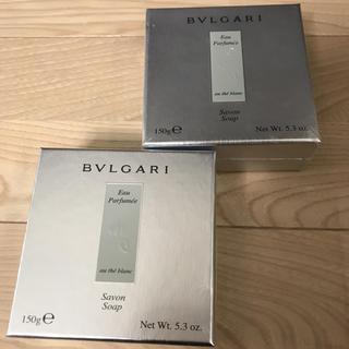 ブルガリ(BVLGARI)の【新品未開封】ブルガリ ソープまとめ売り(ボディソープ / 石鹸)