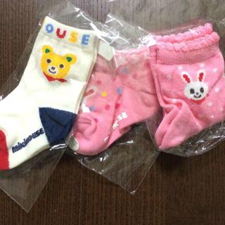 ミキハウス(mikihouse)のミキハウス 靴下(11〜13センチ)新品(ソックス)