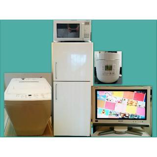 ムジルシリョウヒン(MUJI (無印良品))の無印家電4点とテレビ、23区近郊のみ配送・設置・試運転致します(冷蔵庫)
