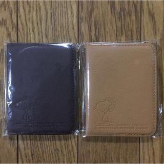 スヌーピー(SNOOPY)の【非売品】スヌーピー★カードケース2個セット(その他)