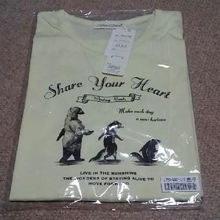 ニッセン(ニッセン)のnissen レディースTシャツ L(Tシャツ(半袖/袖なし))