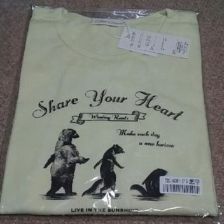 ニッセン(ニッセン)のnissen レディースTシャツ LL(Tシャツ(半袖/袖なし))