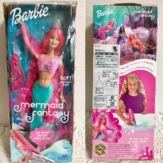 バービー(Barbie)のまるでドラァグクイーン!キラキラな人魚バービー 「マーメイドファンタジー」(ぬいぐるみ/人形)