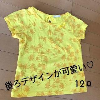 ジーユー(GU)のキッズTシャツ120(その他)