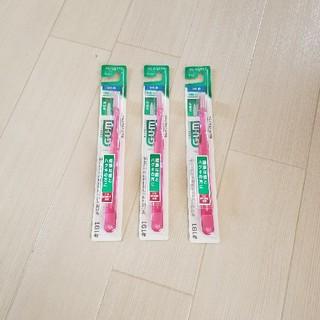 サンスター(SUNSTAR)の歯ブラシ3本(歯ブラシ/歯みがき用品)