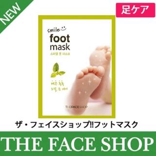 ザフェイスショップ(THE FACE SHOP)のフットマスク 5セット(フットケア)