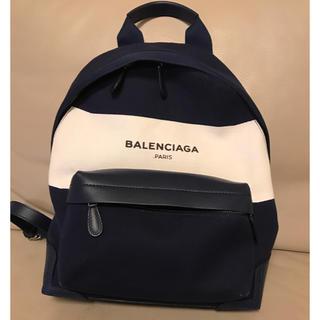 バレンシアガバッグ(BALENCIAGA BAG)のBALENCIAGAバックパック紺✖︎白(リュック/バックパック)